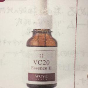 VC美容液