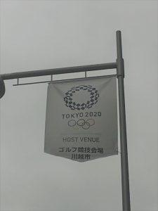 ゴルフ競技会場
